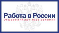 Работа в Росии